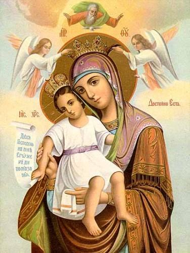 La Vierge-Marie et l'enfant Jésus en Dieu et les anges